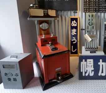交流プラザ2階、深名線資料室「チン、チン」という閉塞機